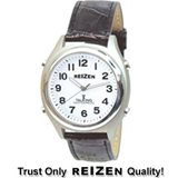 Reizen Talking Watch