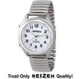 Reizen White Face Talking Watch